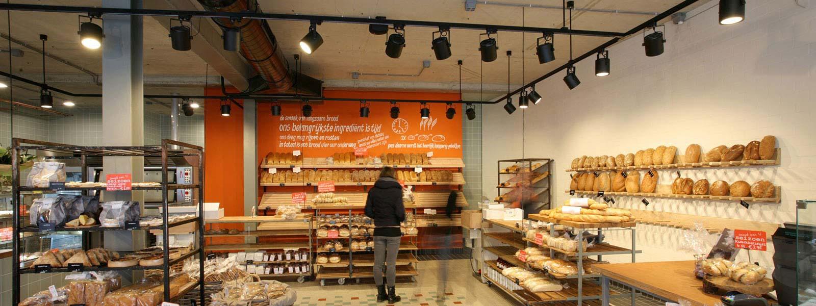 Bakkerij van Heeswijk, Valkenswaard